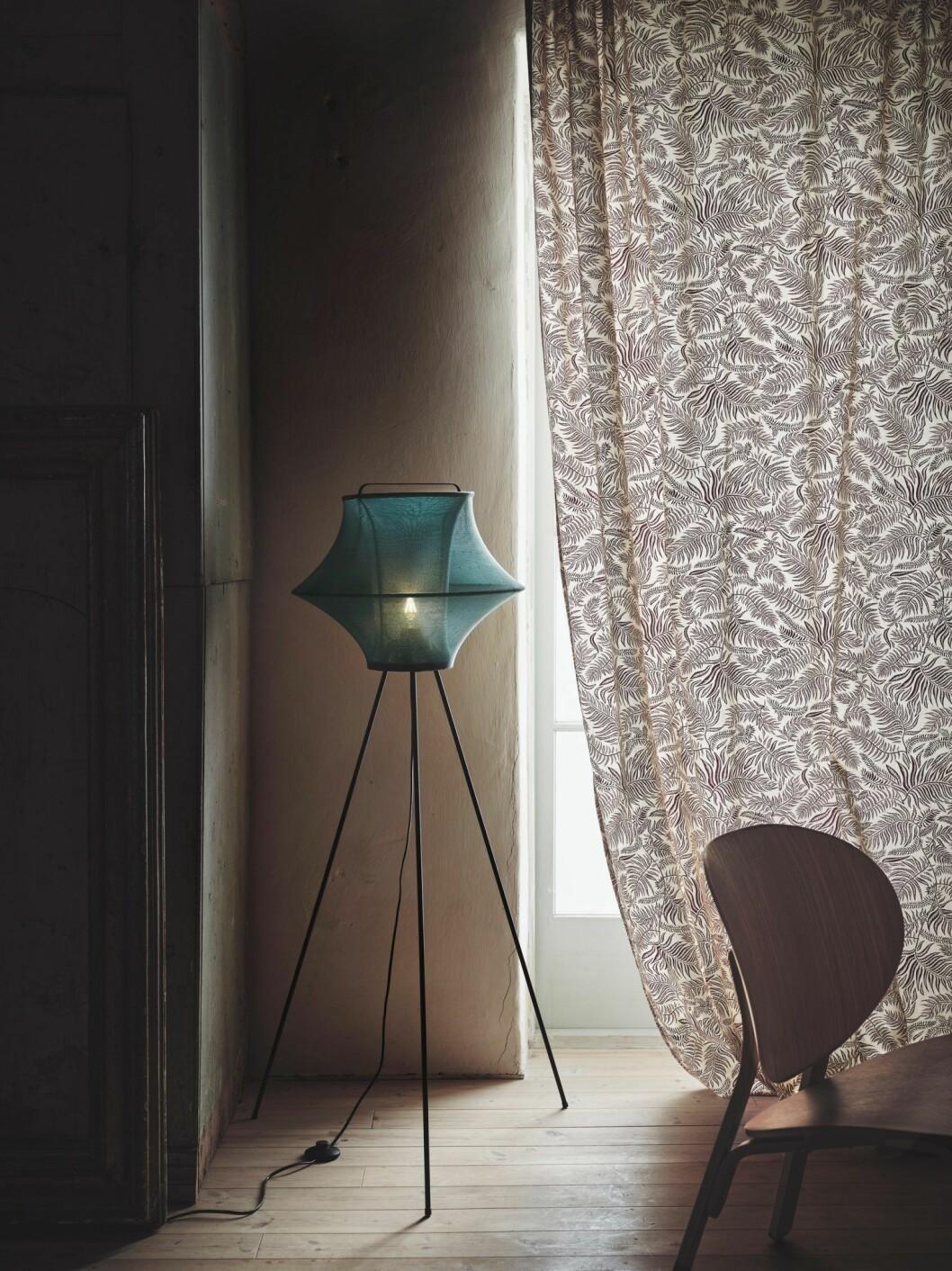 Lampa från Ikea hösten 2020