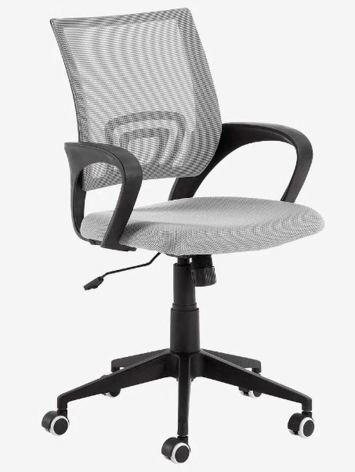 justerbar kontorsstol på hjul